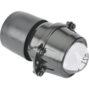 Ellipsoid Abblendscheinwerfer H1 Louis
